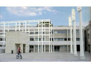 Espace Pitot à Montpellier