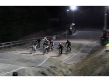 Piste de BMX race d'Argentré