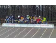 Piste de BMX race d'Aizenay