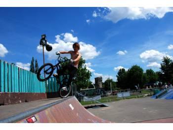 Skatepark de Saint-Avertin (37)