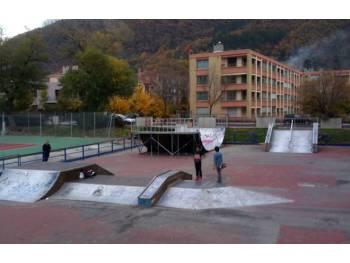 Skatepark de Digne-les-Bains