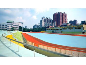 Piste de roller course Yang Ming à Kaohsiung (photo : World Games 2009)