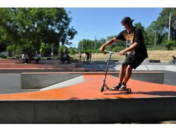 Skatepark de Saint-Ouen-l'Aumône
