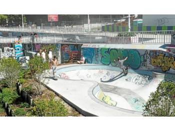 Skatepark des quai Domergue à Nantes